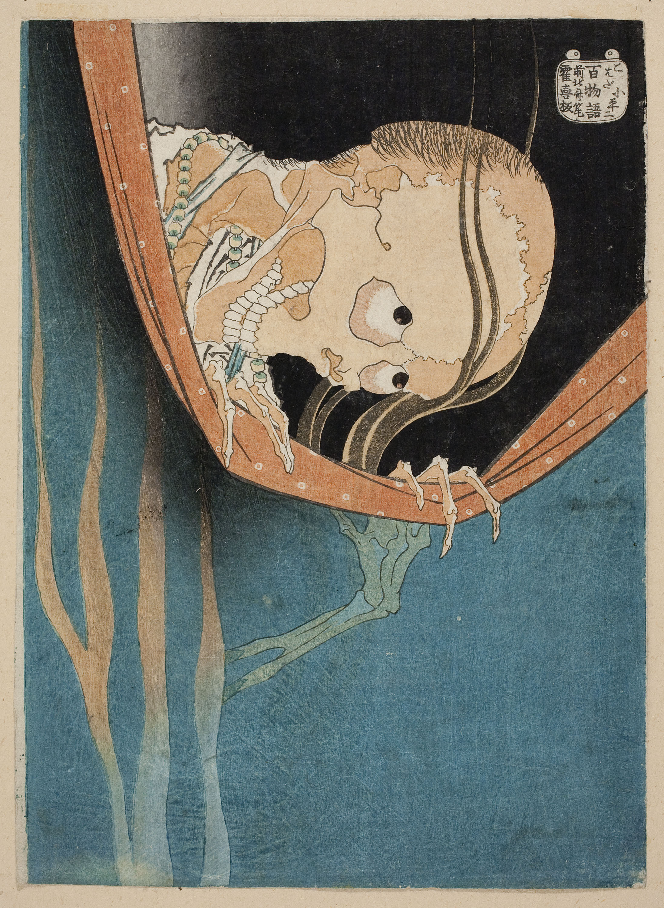 Katsushika Hokusai, The Ghost of Kohada Koheiji (One Hundred Ghost Stories), 1831