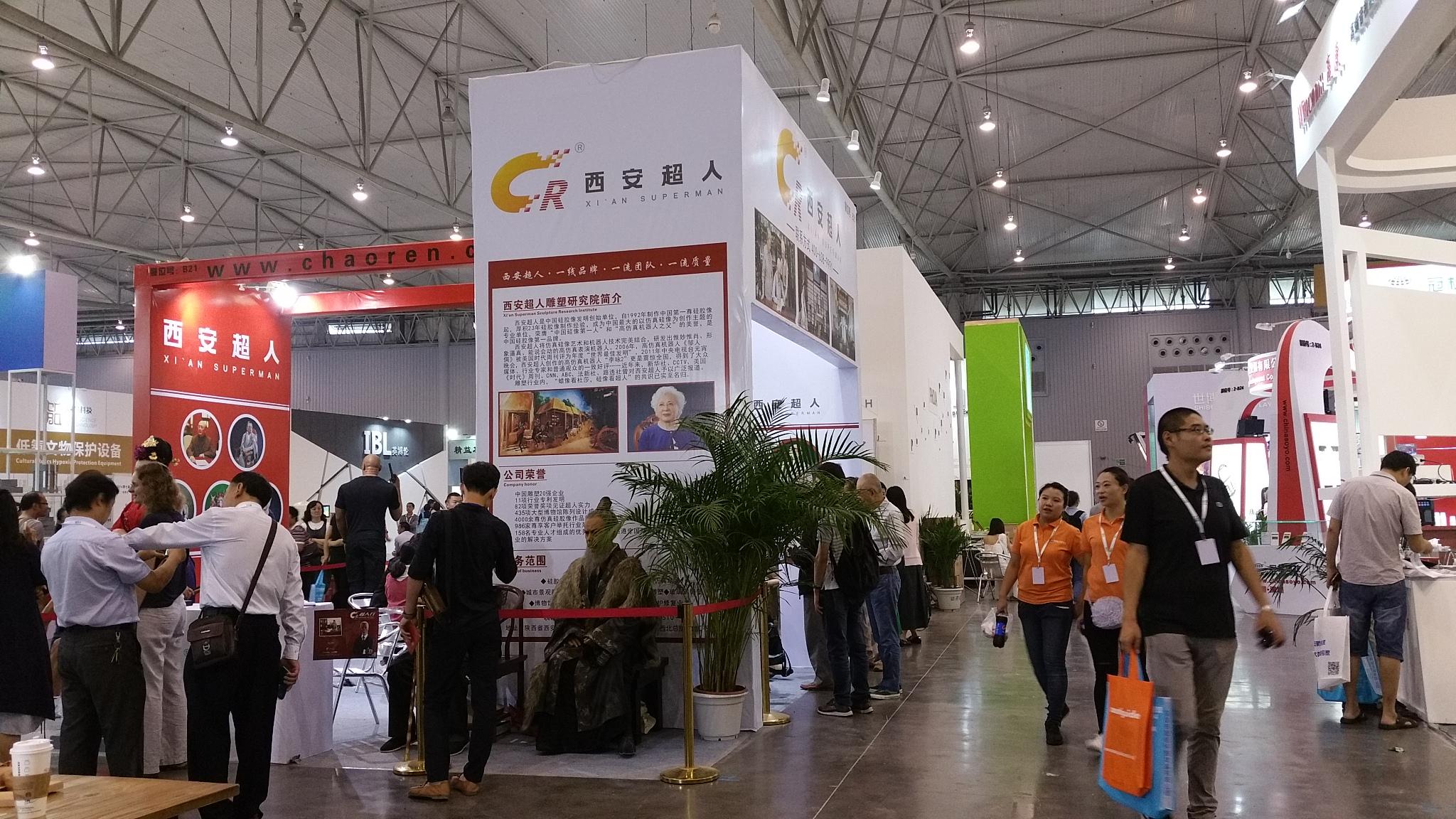 MPT-Expo a Chengdu