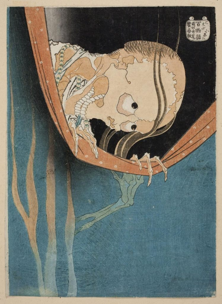 Katsushika Hokusai, El fantasma Kohada Koheiji, The Ghost of Kohada Koheiji (One Hundred Ghost Stories), 1831
