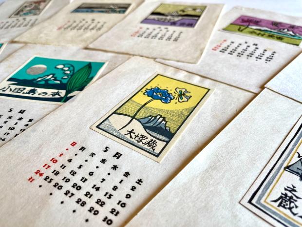 Calendaris de la Nippon Exlibris Association