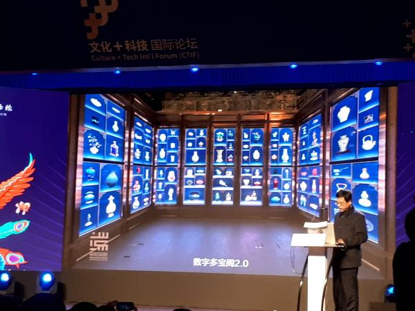 Feng Nai'en, Deputy Director of The Palace Museum presenting the Digital Hall