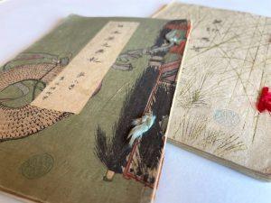 """Libros japoneses con el sello """"Adquisició Riquer"""".  Fondo: Biblioteca Joaquim Folch i Torres"""