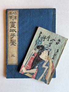Libros japoneses del Legado Apel·les Mestres Fondo: Biblioteca Joaquim Folch i Torres