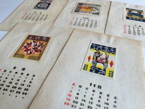 Exlibris de Hashimoto Okiie Fondo: Biblioteca Joaquim Folch i Torres