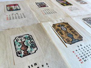 Exlibris del artista Kawakami Sumio Fondo: Biblioteca Joaquim Folch i Torres