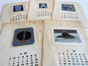 Exlibris del artista Maeda Masao Fondo: Biblioteca Joaquim Folch i Torres