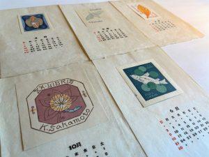 Exlibris del artista Seimiya Hitoshi Fondo: Biblioteca Joaquim Folch i Torres