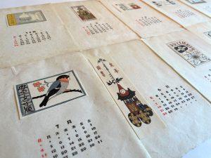 Exlibris del artista Takeo Takei Fondo: Biblioteca Joaquim Folch i Torres