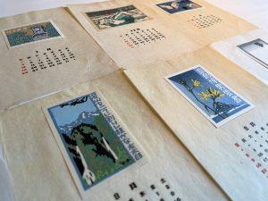 Exlibris del artista Yashusi Omoto Fondo: Biblioteca Joaquim Folch i Torres