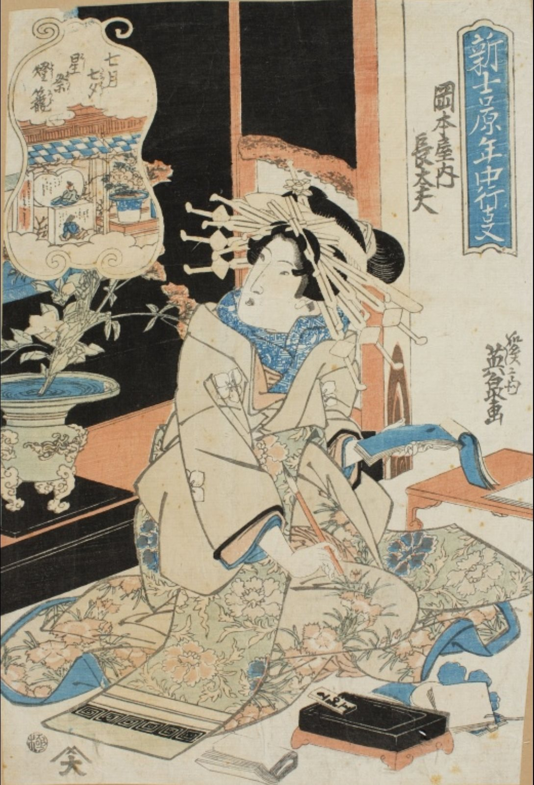 Keisai Eisen, Lanterns for the Star Festival (Tanabata, Yoshiwara), circa 1825-1830