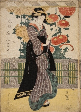 Kikugawa Eizan, Cortesana. Forms part of an album with seventy prints, end of the 18th century – mid-19th century