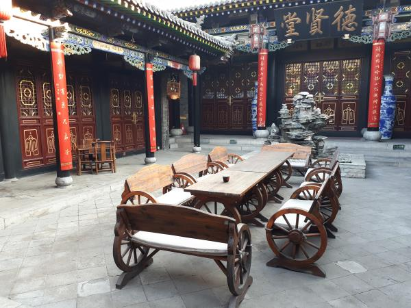 Patio interior, Pingyao