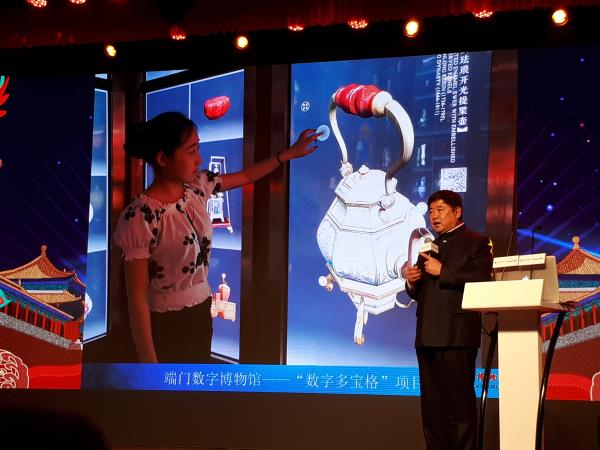 Shan Jixiang, director of the Palace Museum explaining the digital dimension