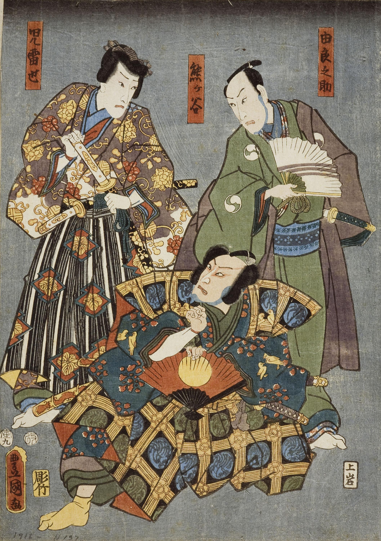 Estampa d'Utagawa Kunisada (Toyokuni III), on es representen tres actors del teatre Kabuki: Yuranosuke, Kumagai y Jiraiya, 1854