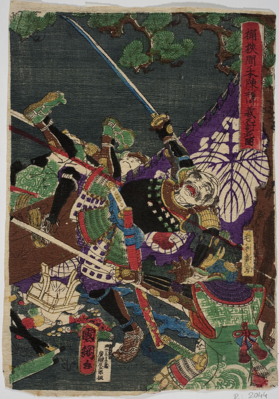 Utagawa Kunitsuna, Muerte de Imagawa Yoshimoto en la batalla de Okehazama (Okehazama no honjin Imagawa Yoshimoto uchijimi zu), hacia 1840-1868