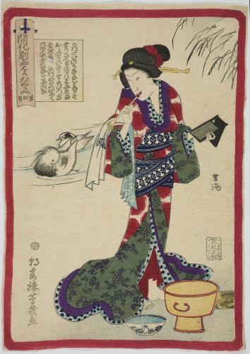Yoshiiku Utagawa, Cortesana, 1860