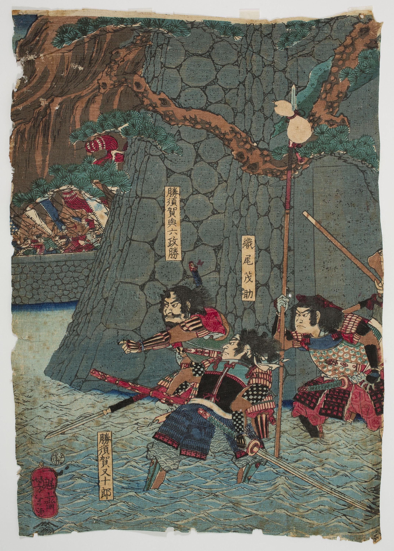 Yoshitoshi Tsukioka, Katsusuga Matayurô, Katsusuga Masakatsu y Orio Mosuke, hacia 1853-1854