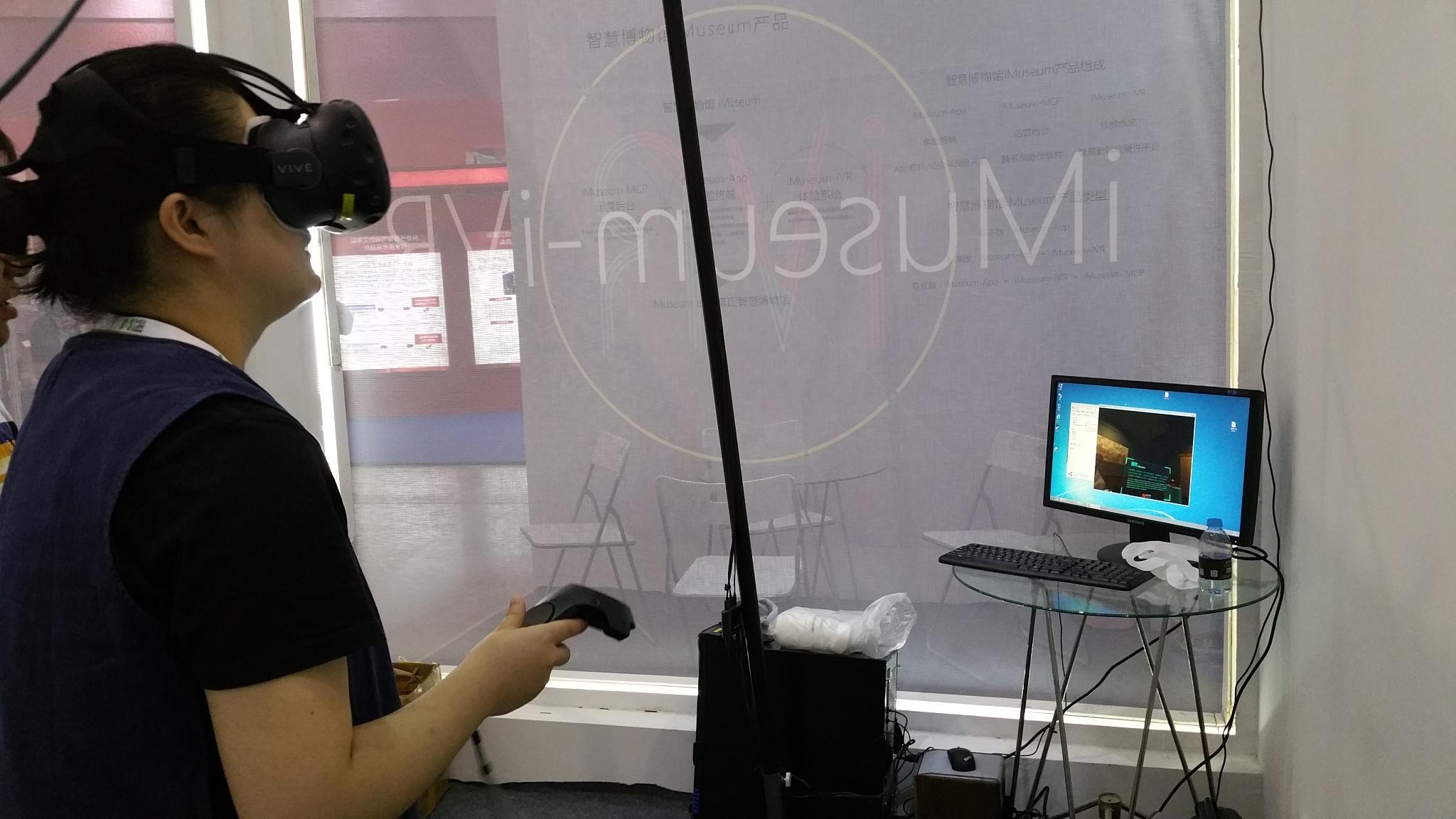 Realidad virtual –iMuseum- desarrollada por Multispace. Chengdu
